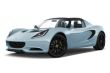 LOTUS ELISE 1.8i 220 ch Cup 220