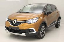 renault captur tce 120 energy zen prix consommation caract ristiques. Black Bedroom Furniture Sets. Home Design Ideas